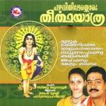 Pazhaniyilekkoru Theerthayathra songs