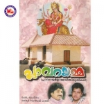 Plavarayamma songs