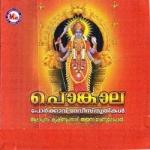 Pongala - M. Anoop songs