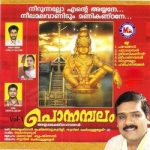Ponnambalam - Vol 1 songs