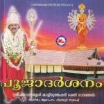 Poojaa Darsanam songs