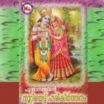 Poonthanams 108 Hari Keerthanam songs