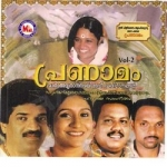 Pranamam - Vol 3 songs