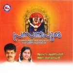 Prasanna Pooja songs