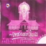Puzhakkara Kavilamma songs