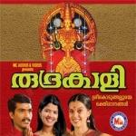 Rudra Kaali songs
