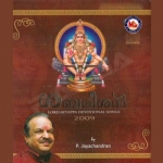 Sabareesan songs