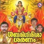 Sabarigireesa Saranam songs