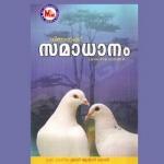 Samadhanam songs