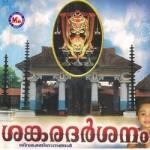 Sankaradarsanam songs
