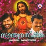 Santhuvasparsham songs