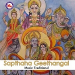 Sapthaha Geethangal songs