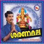 Saranamala songs