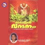 Saraswathi Vandanam songs