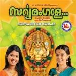 Sarva Mangale songs