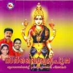 Sarvaishwarya Pooja songs