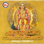 Shanmugha Namosthuthe songs