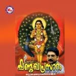 Shanmugha Prasadam songs