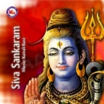 Siva Sankaram songs