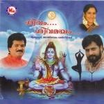 Sivam Sivamayam songs