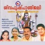 Sivapushpanjali songs