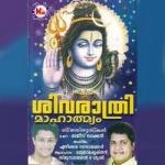 Sivarathri Mahathmyam songs