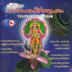 Skandapeeyoosham songs