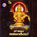 Sree Ayyappan Bhajans songs