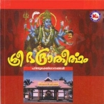 Sree Bhadra Theertham songs