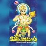 Sree Bhaktha Hanuman songs