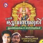 Sree Bhuvaneswari songs