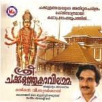 Sree Chakkulathu Kavilamma songs