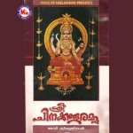 Sree Chinakkathooramma songs