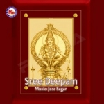 Sree Deepam songs