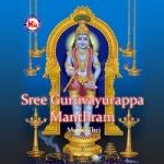 Sree Guruvayurappa Manthram songs