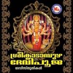 Sree Kadampuzha Devi Pooja (2000) songs