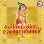 Sree Krishna Bajans songs