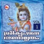 Sree Krishna Bhajanamritham - Vol 1 songs