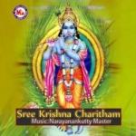 Sree Krishna Charitham songs