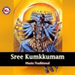 Sree Kumkkumam songs