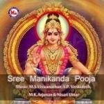 Sree Manikanda Pooja songs