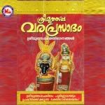 Sree Muthappa Varaprasadam songs