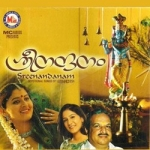 Sree Nandanam songs