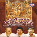 Sree Rama Chaithanyam songs