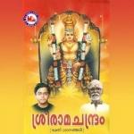 ശ്രീ രാമ ചന്ദ്രൻ songs