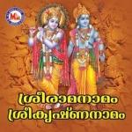 Sree Rama Namam Sree Krishna Namam songs