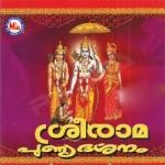 Sree Rama Punya Darsanam songs