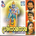 Sree Rama Rama songs