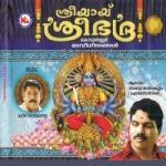 Sreeyai Sreebhadra songs