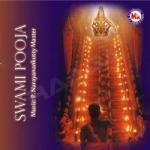 Swami Pooja songs